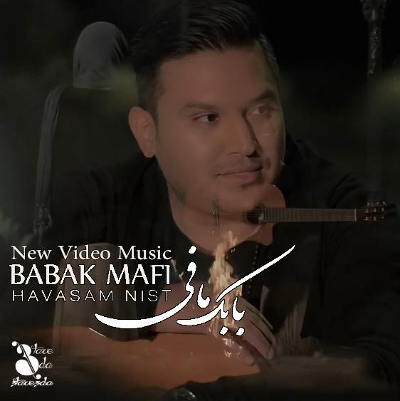 Babak Mafi - Havasam Nist[video]